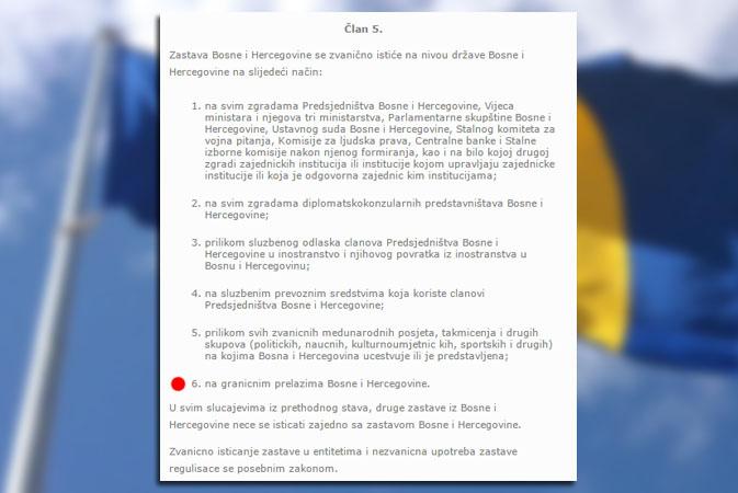 Faksimil Zakona o zastavi BiH