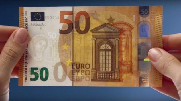 euro-800x445