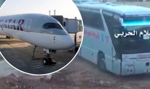 Zrakoplov Katar, Sirija bus