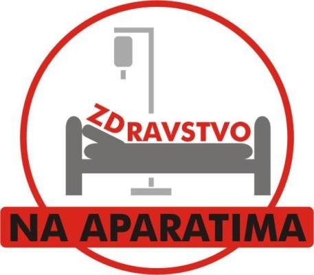PP1_Logo_BCS