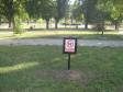 1000_1502369303gradski-park-tuzla-zivotinje_(6)