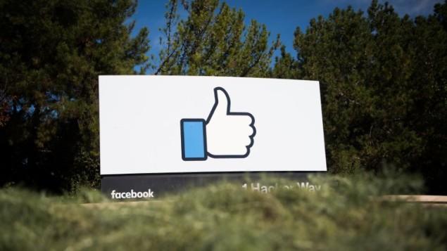 61357748-facebook