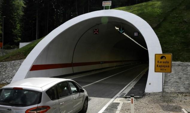 Tunel_Karaula_svecanost_put_AA2