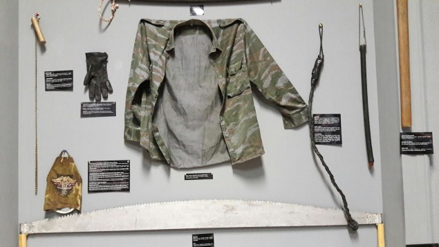muzej zlocinu sarajevo foto Patria 17jpg