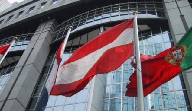 54b4ef7f-97cc-4899-89f6-44dfd973813c-austrija-zastava-preview