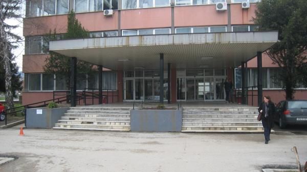 600_1490882878filozofski-fakultet-tuzla-rektorat