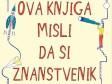 ova_knjiga_misli_da_si_znanstvenik