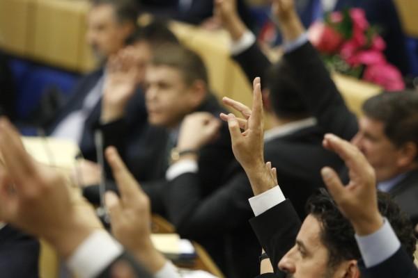 Parlament-FBiH-glasane-Foto-Patria-600x400
