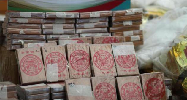 TAJLAND I MIJANMAR: Uništena droga vrijedna više od dvije milijarde dolara